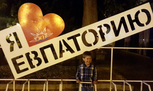 evpatoria-2015