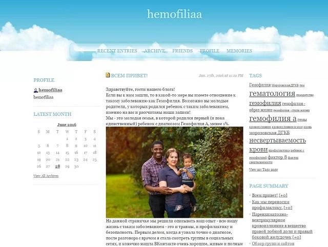 livejournal-hemofiliaa